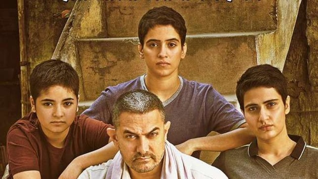 Dangal is breaking records at the box office.