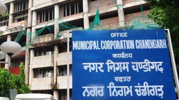 Municipal corporation office, Chandigarh.(HT File Photo)
