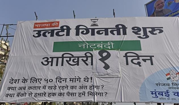 Congress party put up a hoarding against Demonetisation in Mumbai.(HT photo)