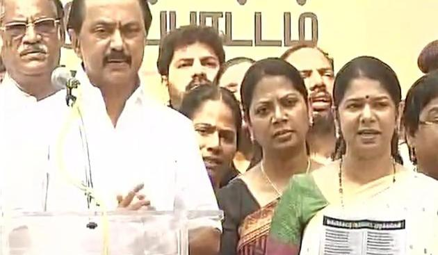 Tamil Nadu's main opposition party, DMK, is holding protests across the state on Jan 13, 2016, over SC decision not to pronounce verdict on bull-taming sport Jallikattu.(ANI)