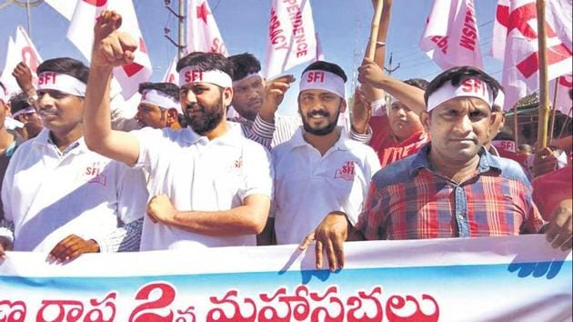 Vikram Singh, SFI national general secretary (second from left), at a rally.(HT Photo)