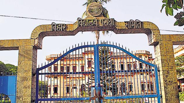 Bihar School Examination Board office in Patna.(HT file photo)