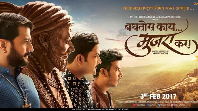 While Baghtos Kay… Mujra Kar may not give a lasting or realistic solution, director Hemant Dhome's attempt to construct a story around the dilapidated legacy of the Shivaji's Maratha empire itself deserves applause.(Movie Poster)