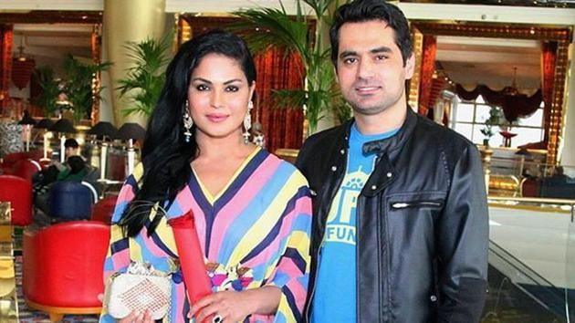 Veena Malik and Asad Khattak have two children together, Abram and Amal.(IANS)