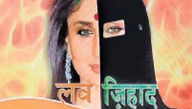 Actor Kareena Kapoor's morphed 'Love Jihad' photo on the cover of a magazine in 2015.