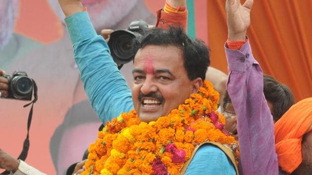 BJP's UP chief Keshav Prasad Maurya has been named as one of the two deputy chief ministers.(HT file photo)