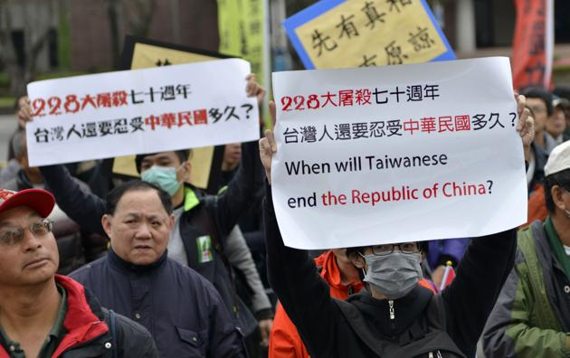 Pro-Taiwan independence activists display signs during the 70th anniversary of a massacre by Nationalist Chinese troops last month.(AFP file)