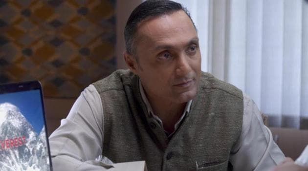 Rahul Bose plays a mentor to the protagonist in Poorna.