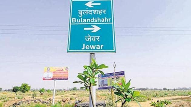In 2001, then UP chief minister Rajnath Singh had proposed a Greenfield Taj international airport and aviation hub (TIAH) at Jewar.(Burhaan kinu/HT PHOTO)