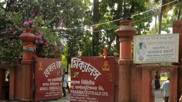 The factory of Bengal Chemicals & Pharmaceuticals Ltd at Maniktala, Kolkata.(Samir Jana/HT PHOTO)