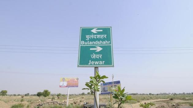 The Yamuna Expressway Industrial Development Authority (YEIDA) has, in principle, agreed to fund an obstacle limitation survey (OLS) of the airport site.(HT File)