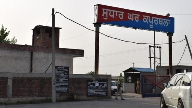 Entrance gate of Kapurthala jail.(HT File Photo)