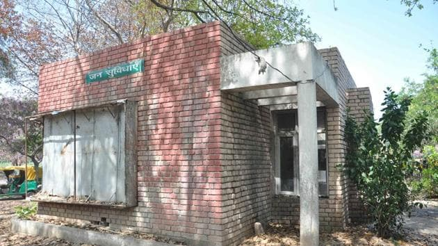 A public toilet in Sector 17, Chandigarh(HT File Photo)