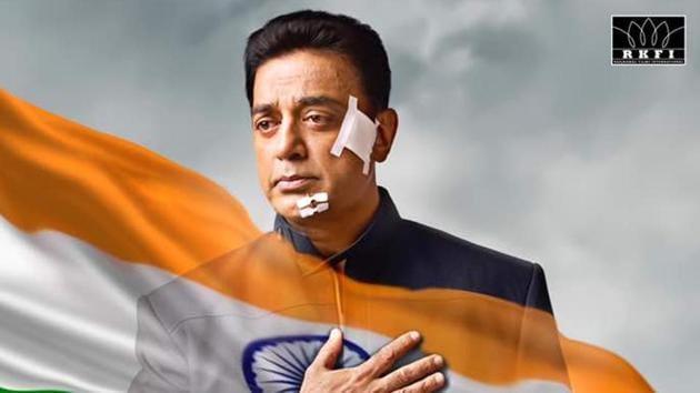 Vishwaroopam 2 deals with terrorism.(Twitter)