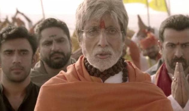 Amitabh Bachchan is back as Subhash Nagre with Sarkar 3.