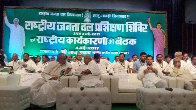 Senior RJD leaders at the party's training camp cum national executive meet at Rajgir on Wednesday.(HT photo)