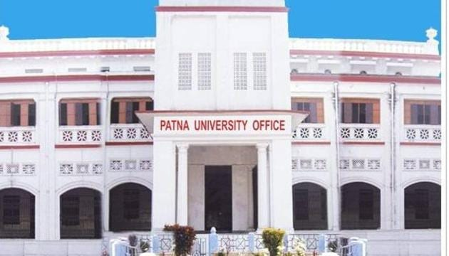 Around 15 endowment funds, donated during pre-Independence era, are defunct at the Patna College (in picture).(HT file photo.)
