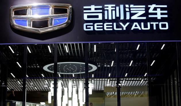 The Geely Automobile Holdings logo is pictured at the Auto China 2016 auto show in Beijing, China.