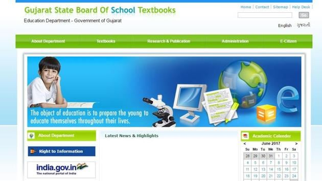 The Gujarat board rectified the printing mistake in the online version of the textbook.(GSSTB website)