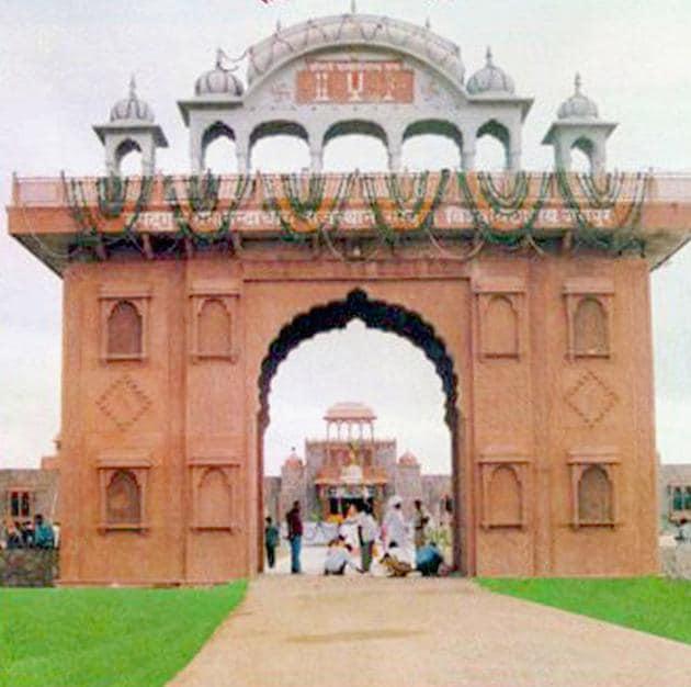 Jagadguru Ramanandacharya Rajasthan Sanskrit University.(HT file)