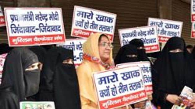 Muslims women hold placards against 'triple talaq in New Delhi . Most educated Muslims despise the mad mullahs and believe that practices such as triple talaq are medieval.(PTI Photo)