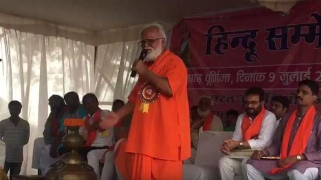 Swami Parmatamanand reportedly made the statement at an event titled Virat Hindu Sammelan.(Video screengrab)