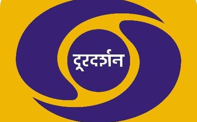 Doordarshan has been sporting the current logo since 1959, which symbolises the human eye.(Twitter)