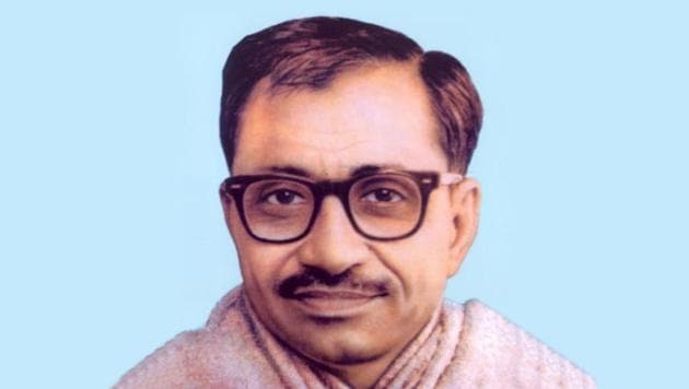 RSS icon Deendayal Upadhyay.(File Photo)