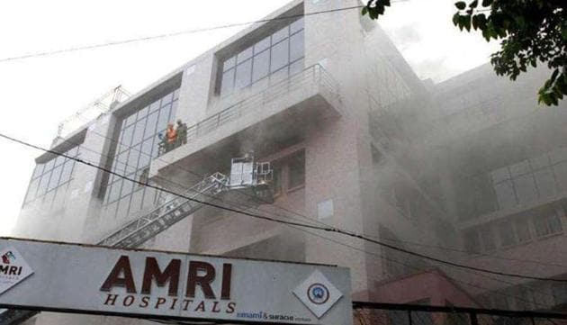 The AMRI Dhakuria unit witnessed the worst hospital disaster in the country when more than 90 patients were chocked to death during a fire in December 2011.(HT Photo)