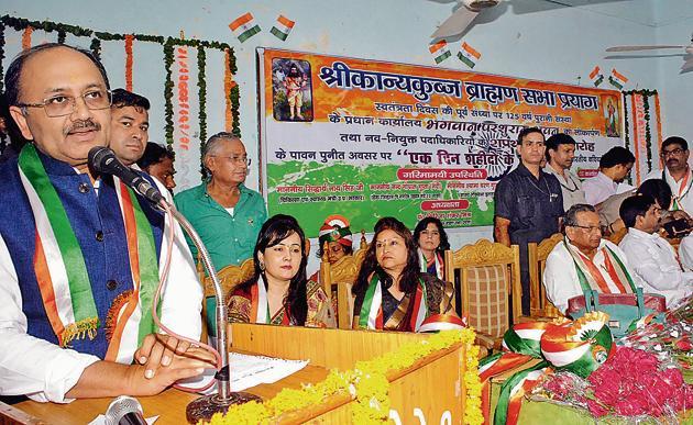 UP Health Minister Siddharth Nath Singh.