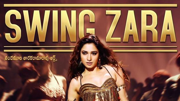 Tamannaah Bhatia shared the look of the new item song Swing Zara from Jai Lava Kusa.