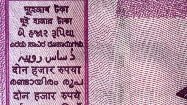 A 2000-rupee note. From 1926, languages that had scripts were counted and the ones without a script did not get their own states.(Representative image)