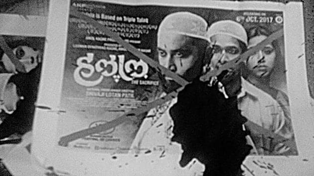 One of the blackened pamphlets of 'Halal' movie left by youths at Akshar Manav, the office run by author Rajan Khan in the city.(HT PHOTO)