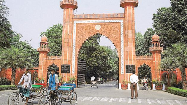 A central committee said Aligarh Muslim University runs a number of schools and students passing out of these take admission in the university and in many cases are then considered for faculty positions and end up getting absorbed too. (HT file photo)