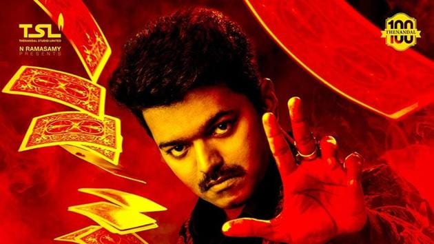 Mersal's Telugu version Adhirindhi, starring Vijay was postponed.
