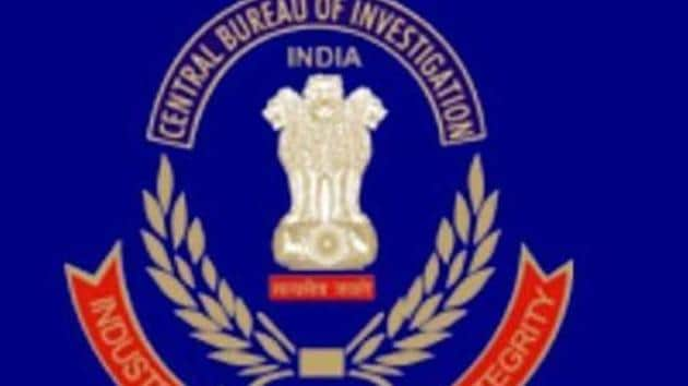 The FIR has alleged that the total pending dues of the group companies were Rs 5,383 crore as on December 31, 2016.