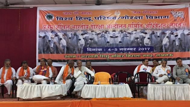 Participants attend India's first national convention of cow protectors in Lucknow.(HT Photo)