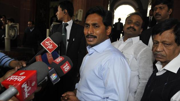 YSR Congress President YS Jaganmohan Reddy's 'padyatra' will be the longest by a politician in the state.(HT File Photo)
