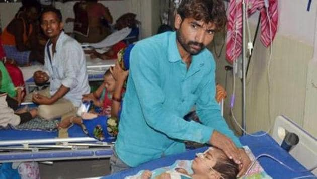 An inside view of a ward at the BRD Hospital in Gorakhpur.(PTI FILE)