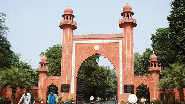 Like any other Indian university, inbreeding is a problem at the Aligarh Muslim University(DK Sharma/HT)