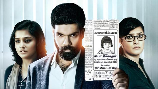 Sathya, the Tamil remake of Telugu film Kshanam, stars Sibiraj, Remya Nambeesan and Varalaxmi Sarath Kumar in the lead roles.