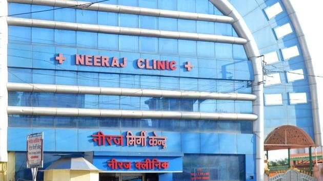 Neeraj Clinic was once a sought after medical address.(HT FILE)