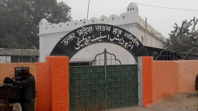 Uttar Pradesh State Haj Committee office in Lucknow.(HT Photo)