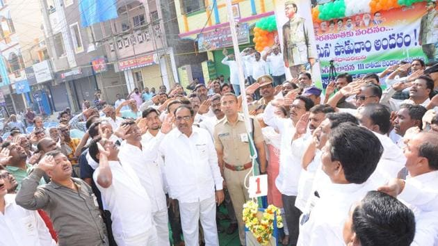 The national anthem will now be played every morning in Godavarikhani town of Peddapalli district.(HT PHOTO)