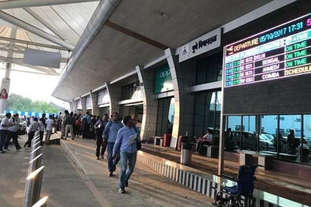 A view of the Pune airport at Lohegaon. The selection of Pune airport was made on the basis of a worldwide programme in which passengers were surveyed across airports for their feedback on 34 key performance indicators.(HT FILE PHOTO)