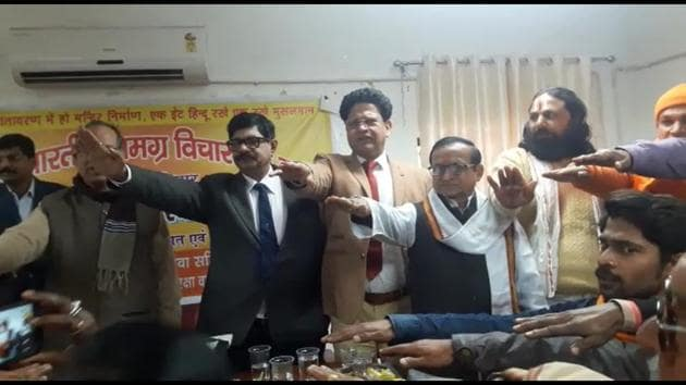 Director general (home guards), Surya Kumar Shukla (second from left) takes a pledge, along with others, for the early construction of the Ram temple at Ayodhya.