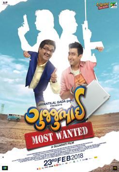 A poster of the upcoming Gujarati movie Gujjubhai Most Wanted, which is scheduled for release later this month.
