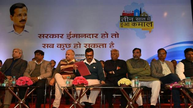 Chief Minister Arvind Kejriwal and his council of ministers had gathered at the NDMC auditorium on Jai Singh Road for an outreach session by taking questions and feedback through phone calls, social media and email.