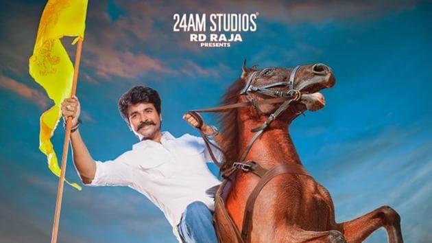 Sivakarthikeyan's upcoming film directed by Ponram is titled Seemaraja.