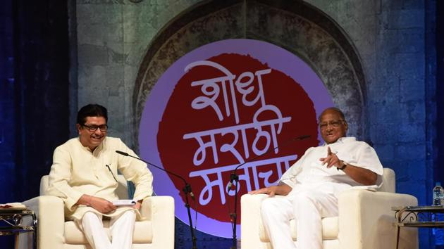 MNS chief Raj Thackarey interviews NCP president Sharad Pawar at 'Shodh Marathi Manacha' at BMCC grounds in Pune.(Sanket Wankhade/HT Photo)